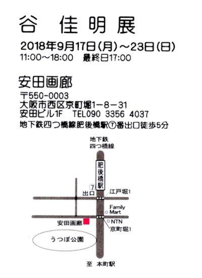 mapc.jpg